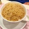 香港旅行に行くなら食べたい 池記の海老雲呑麺