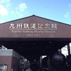 2013年3月 九州一周旅行⑫