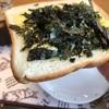 『味海苔マヨ醤油トースト』たまにはこんなトーストもありじゃね⁉️
