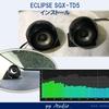 エクリプス SGX-TD5 インストール