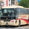 名古屋ー大垣に新たな移動手段!!「にしみのライナー」