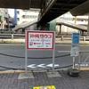 代田橋で沖縄気分