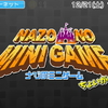 3DS『ナゾのミニゲーム ちょいがえ』レビュー。ミニゲームで強くなるRPG