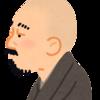 俳句の一歩 (「伝統俳句協会」俳句入門講座の「守る」と「切る」)