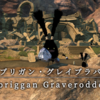 【FF14】 モンスター図鑑 No.136「スプリガン・グレイブラバー(Spriggan Graverobber)」