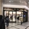 大阪・梅田「阪急百貨店うめだ本店」へ最短で行ける改札口は