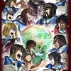 アニメ「テラフォーマーズ リベンジ」の原作コミックをKindleで読む #_terraformars