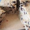 小麦ふすま&カレンツのカンパーニュ 作り方の紹介