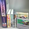 ロードス島戦記ゲームコレクション