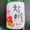 韓国焼酎チャミスルのすもも味を飲んでみた