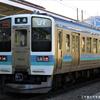 海沿いを走る日々から一転、「山登り」の日々を送る事となった「東海道線」出身車両・・・