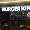 たまにはハンバーガーも食べたくなります。BURGER KINGのお世話になってます。