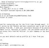 Viandeに届いたspam#2: UAEの中の人からの詐欺メール