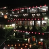 台湾観光の定番!九份で一泊して観光客の少ない夜、早朝に写真を撮るのがおすすめ