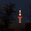 2016年末一人旅 第三週(141)夜の京都タワー