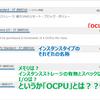 どこよりもわかりやすいOracle Cloud見積り方法基礎(2)