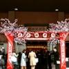 『滝沢歌舞伎 10th Anniversary』一幕~前半~
