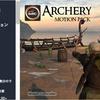 Archery Motion Pack 弓を武器にするアーチャーのモーションコントローラー(Motion Controller v2も同時セール)