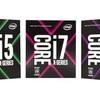 Intel Core i9を含む CoreXが9/25発売 最上位モデル18コア36スレッド