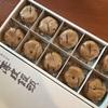 朝ドラにも登場!福島名物『柏屋薄皮饅頭』。日本三大まんじゅうをお取り寄せ。