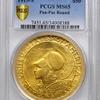 アメリカ 1915年パナマパシフィックラウンド50ドル金貨PCGS MS65