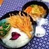 お弁当(其の54)
