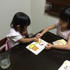 幼児教育  ハローキティゼミ