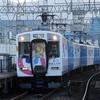 近鉄5800系 DH01 【その4】
