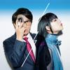 【動画】岡村靖幸とDAOKOがMステ(11月17日)でステップアップLOVEを披露!