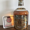 【ウイスキーマニア必見!!】オールドボトルで劣化の香りとして有名な「ヒネ香」!現行のウイスキーに極小量ブレンドするとうまくなる???