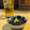 沖縄伝統料理はひとつかふたつしか食べられない人間がよく行くお店について