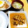 【今日の食卓】ゲァン・パネン・ムー(豚肉のレッドカレー煮)~神戸物産ブランド(実はメープロイ)ペースト使用