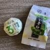 ちょっと変わった中国茶「小青柑」。小みかんの皮に入った、可愛い見た目のプーアル茶