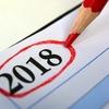 【2018年振り返り】今年の総括とか来年の目標!