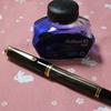 我が家で使用頻度の高い万年筆はどれなのか?
