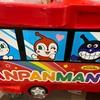 アンパンマンパン号