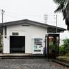樽見線:東大垣駅 (ひがしおおがき)