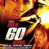 「60セカンズ」 (2000年)