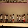 SKSダンスアカデミー