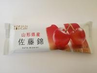 ウチカフェ「日本のフルーツ」佐藤錦が美味し過ぎる!日本のフルーツシリーズが始まった!!!