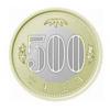これってプレミア硬貨じゃないの?