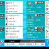 「S10 最終296位 最終レート2004 初手ジャンケン構築」