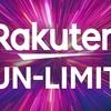 楽天モバイル『Rakuten UN-LIMIT』を1ヵ月使ってわかった注意点4つ