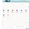 Office365 今度はアドインのアイコンが変わりました