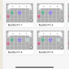 [プログラミングゼミ] パズル レベル11が追加されました!