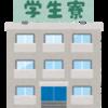 【中国留学】留学生寮に入れず、大学外で生活して感じたメリットとデメリット