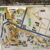 高田郡の石窟