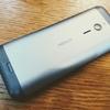 通話専用におすすめ NokiaのSIMフリーガラケー