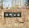 思い出ボロボロ浜町公園・rolleiflex SL35 w/ pancolar 1,8/50 fuji cn200