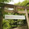 初四国、香川旅行:まずは金比羅さん。785段頑張ります!